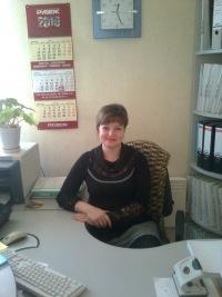 Елена Дмитрицова, 11 августа 1992, Хабаровск, id151441170