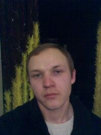 Александр Павин, 17 июня , Красноярск, id156295626