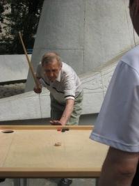 Сергей Сергачев, Москва, id102576212