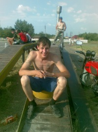 Юрий Куракин, 17 мая 1986, Ростов-на-Дону, id106519872