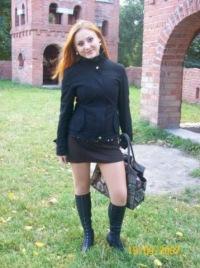 Диана Вербицкая, 2 июля 1993, Сургут, id107618342