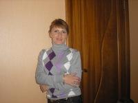 Гуля Билялетдинова, 8 ноября 1994, Москва, id115732336