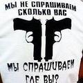 Tatarski Odin, 5 января 1985, Дмитров, id155416864