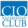 CIO клуб Казахстана