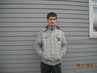 Владислав Владимирович, 8 ноября 1994, Барнаул, id115732337