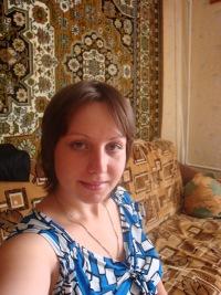 Екатерина Лескина, 4 февраля 1988, Шумерля, id115986525