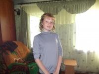 Алёна Егорова, 8 декабря 1994, Зима, id166234369