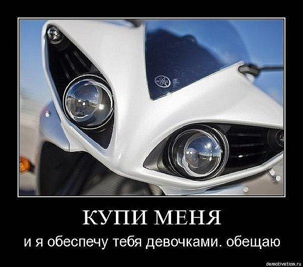 Артём Артёмов | Москва