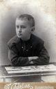 Художественно-мемориальный музей А.А.Осмеркина фото #19