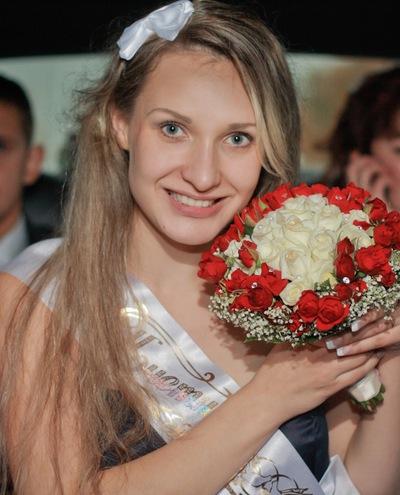 Мария Иванова, 10 февраля 1988, Архангельск, id65720273