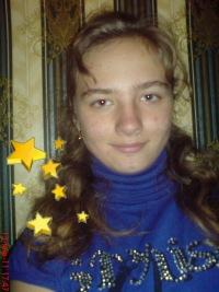 Ирина Мыгуль, 16 июня , Долинская, id101470335