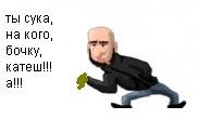 Вадим Самохатько, 26 января 1987, Джанкой, id139149086