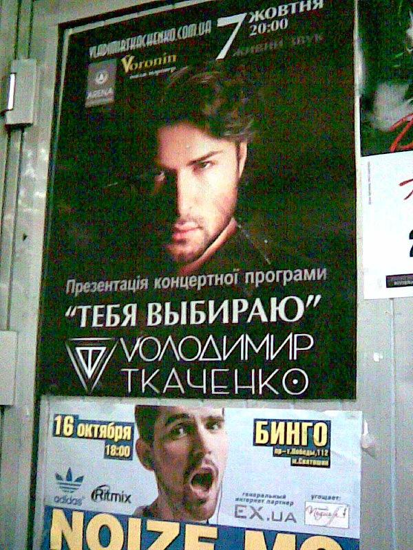 http://cs11246.vkontakte.ru/u9511377/141326330/y_c03d5013.jpg