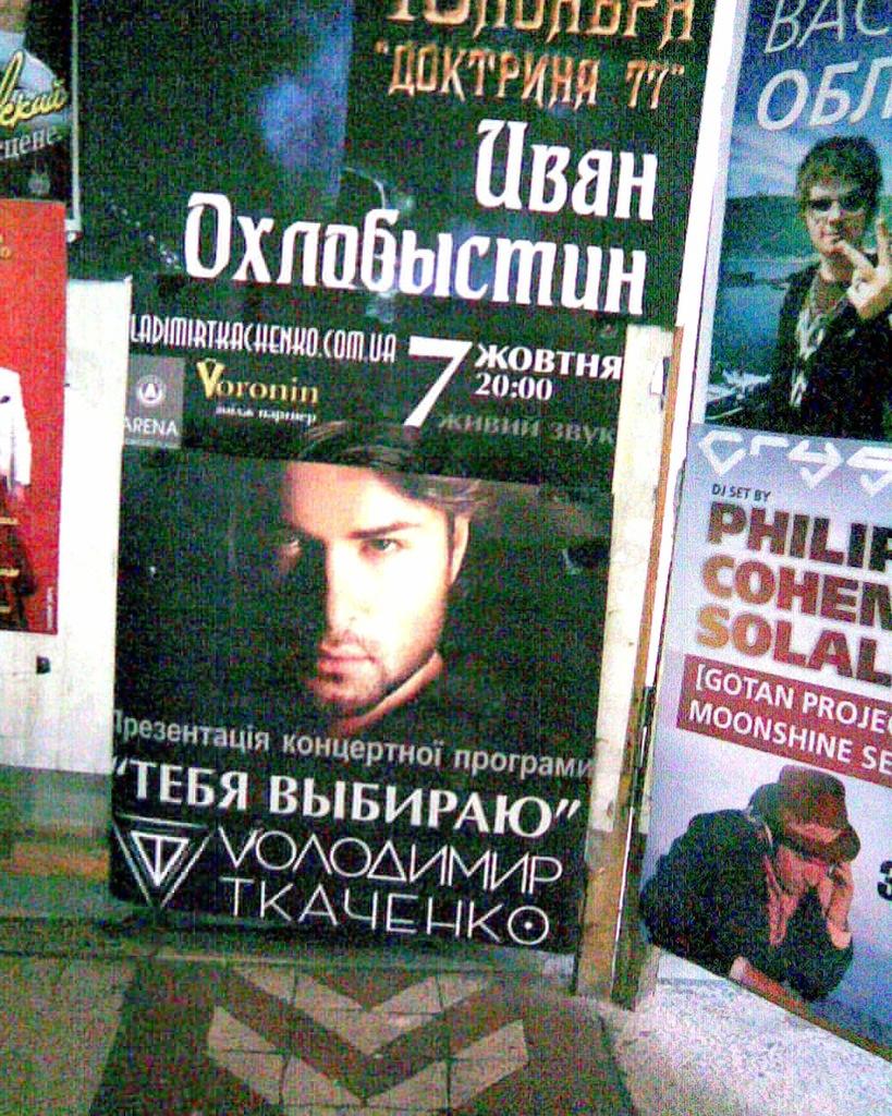 http://cs11246.vkontakte.ru/u9511377/141326330/z_0161511d.jpg