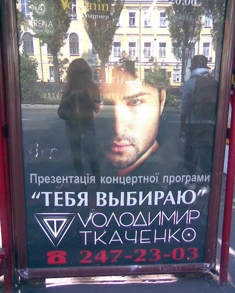 http://cs11246.vkontakte.ru/u9511377/141326330/z_bd742786.jpg