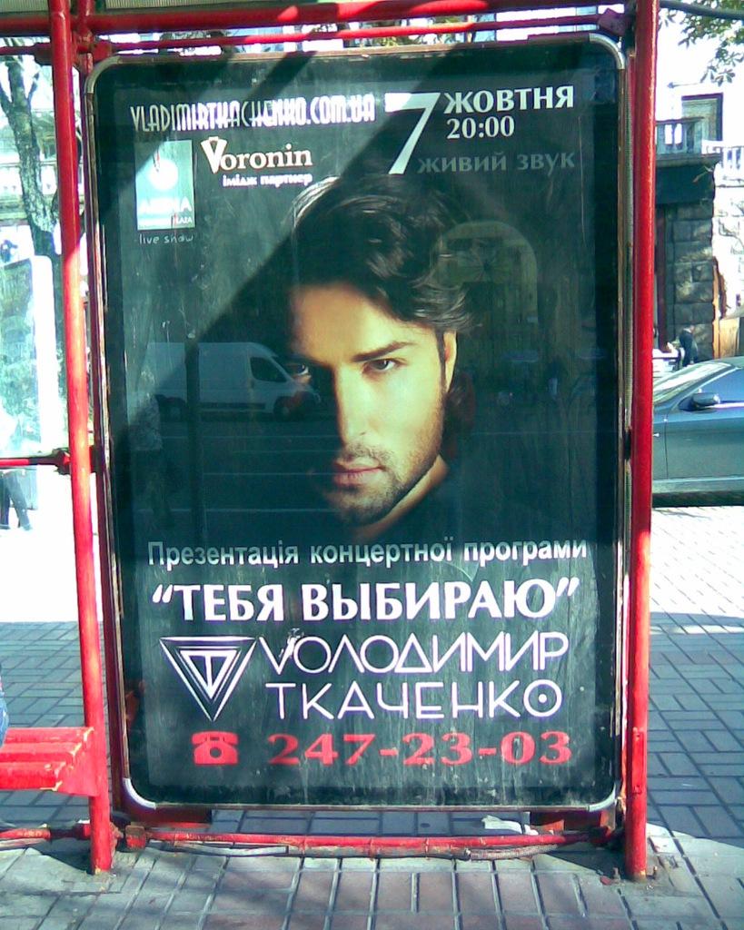 http://cs11246.vkontakte.ru/u9511377/141326330/z_ffc803d1.jpg