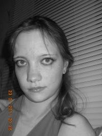 Екатерина Красавица, 30 января , Новосибирск, id112981208