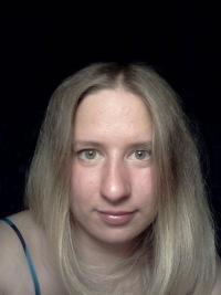 Екатерина Иванова, 15 апреля 1989, Москва, id151516417
