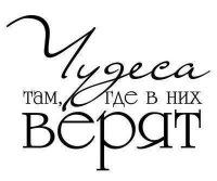 Мария Вилушко, 3 марта , Луганск, id17771592