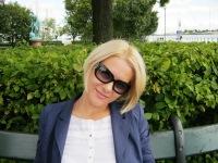 Татьяна Герчина, 16 ноября 1982, Санкт-Петербург, id1818677