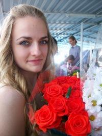 Ната Лозовая, 9 июня , Киев, id20281612