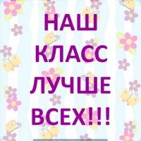 Аделина Тиняева, 26 октября , Старый Оскол, id87875199