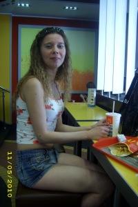 Татьяна Астафьева, 24 августа , Челябинск, id145550543