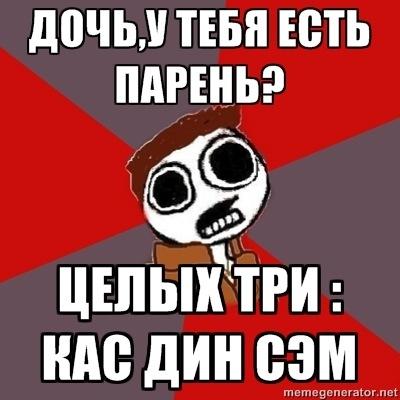 http://cs11248.vkontakte.ru/u17277542/146529978/x_d989653e.jpg