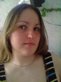 Светлана Батоногова, 27 июня 1990, Северодвинск, id56920083