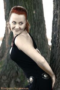 Катерина Романовская, Жлобин
