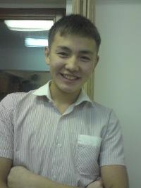 Сергей Новиков, 27 сентября , Якутск, id116236131