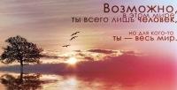 Ирина Сергеева, 17 сентября , Донецк, id135121805