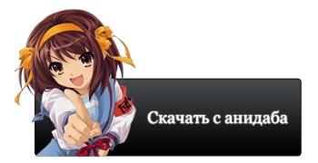 http://cs11249.vkontakte.ru/u756853/-1/x_4365b935.jpg