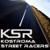 Kostroma Street Racers