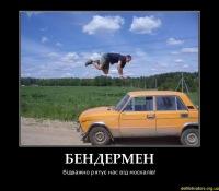 Виталик Логвинов, 5 мая 1998, Донецк, id104235611