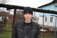 Александр Евтушенко, 22 ноября , Краснодар, id105385792