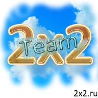 2x2 Team, 19 февраля 1961, Москва, id123528413