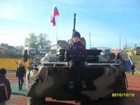 Рамис Галиуллин, 4 января , Запорожье, id124508698