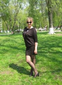 Светлана Кованцева, 11 февраля 1992, Брянск, id144711007