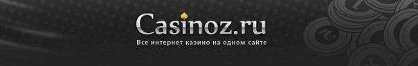 2013 харьков новости автоматы игровые