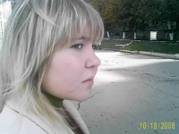 Julia Буценко, 22 июля 1991, Стерлибашево, id103821304