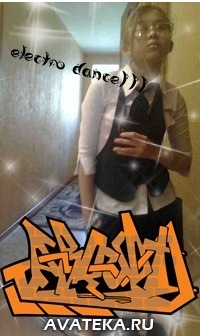 Jakarta__ Electro dance))), 3 августа 1984, Челябинск, id122471700