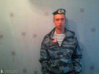 Сергей Хроменков, 31 июля 1987, Горки, id122850522