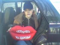 Светлана Епифанова, 19 сентября 1999, Оренбург, id126460445