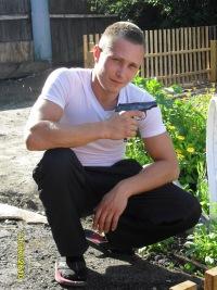 Андрей Колобов, 16 сентября , Санкт-Петербург, id34511716