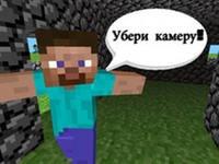 """,""roleofminceraft.mindmix.ru"