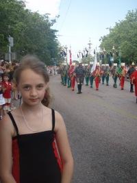 Ксения Тарнавская, 21 августа 1980, Севастополь, id105416511