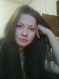 Эмма Куадже, 7 июня , Туапсе, id109026498