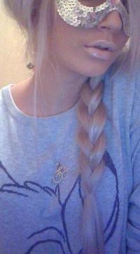 Марина Пексаева, 24 января 1996, Мариуполь, id151892897