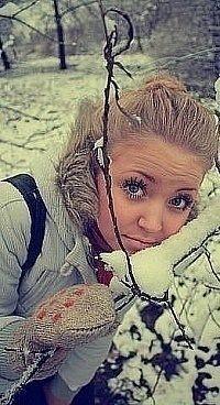 Елизавета Шевченко, 11 декабря , Барнаул, id155915418